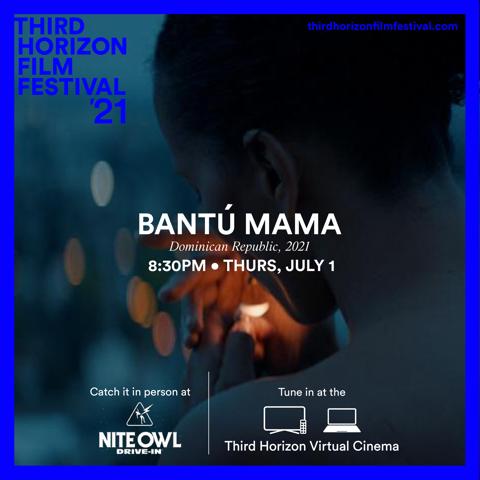 Third Horizon Film Festival Sets Spotlight On Caribbean Filmmakers — June 24 – July 1, 2021
